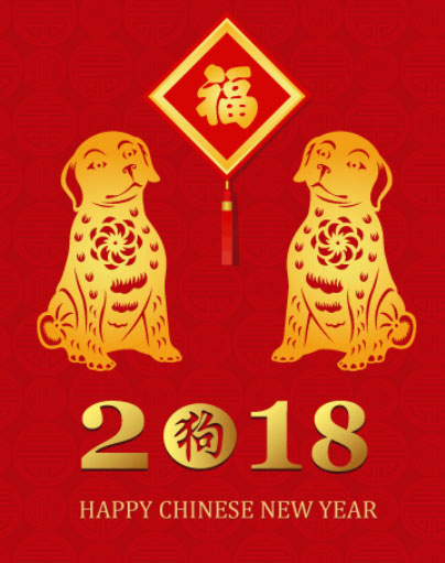 Happy-Chinese-New-Year-2018-from-MEC
